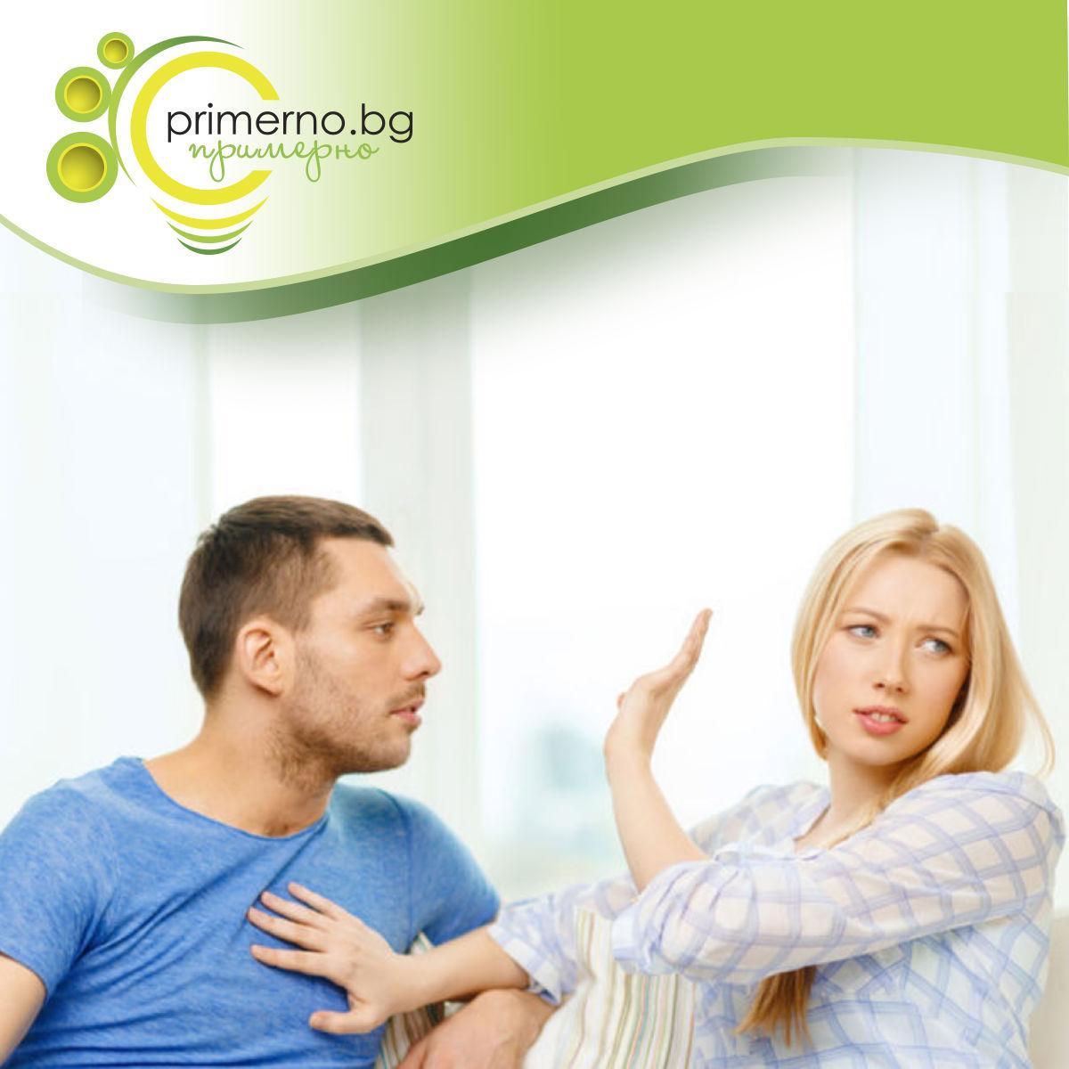 laska-vztah-problem-odmietanie-clanokW