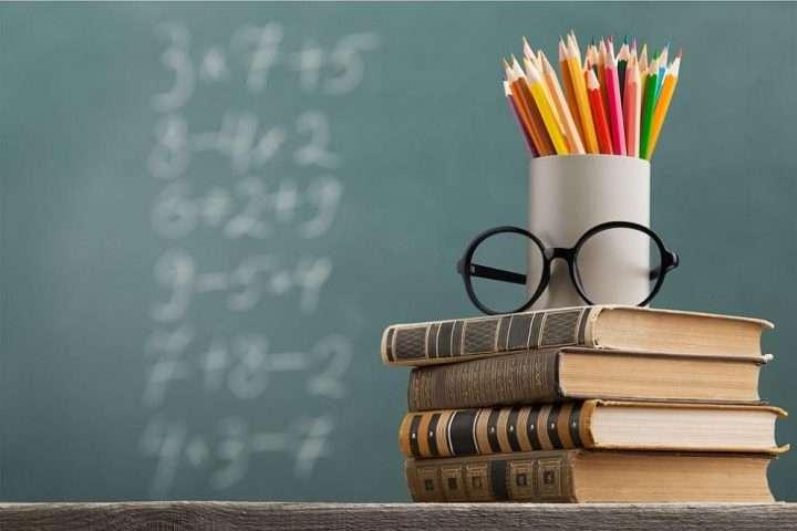 Курсове по математика и БЕЛ за 7 клас